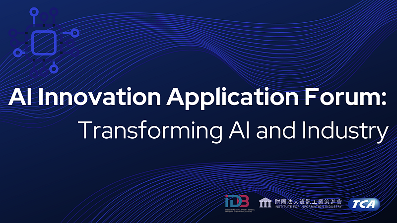 AI Innovation Application Forum: Transforming AI and Industry