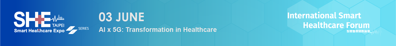 2020 International Smart Healthcare Forum (I)