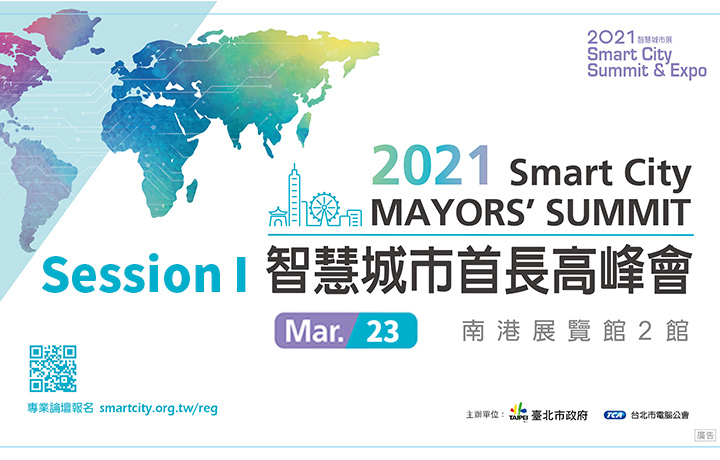 【On site forum】Mayors' Summit Online Session I
