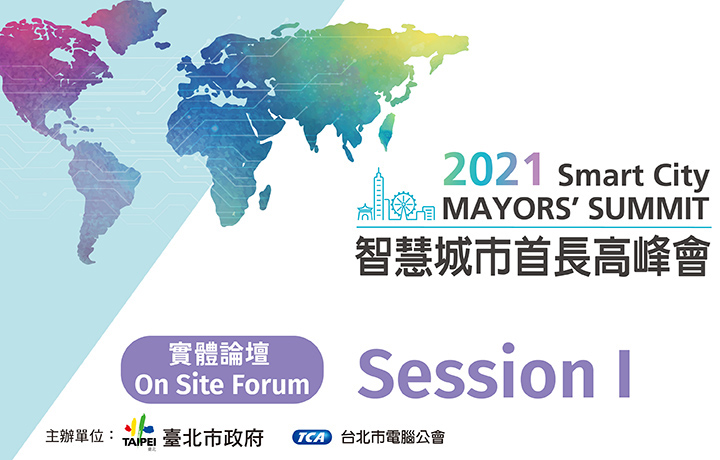 【Full】Mayors' Summit Online Session I
