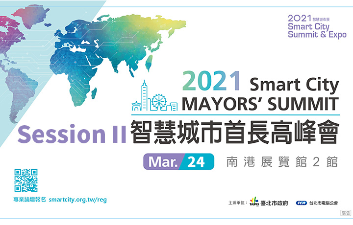 【Online forum】Mayors' Summit Online Session II
