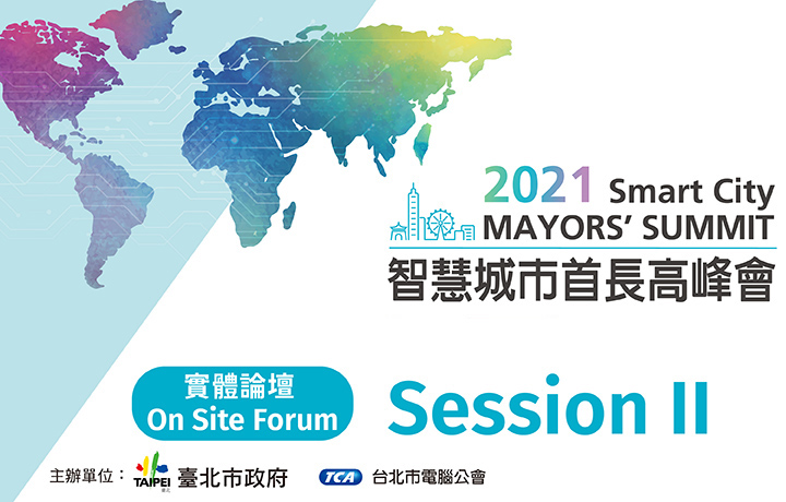 【Full】Mayors' Summit Online Session II