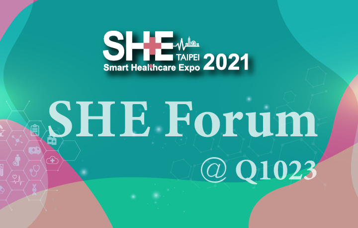 【Open On Site Registration】SHE Forum
