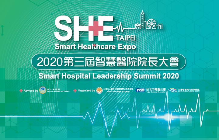 2020 Smart Hospital Leadership Summit