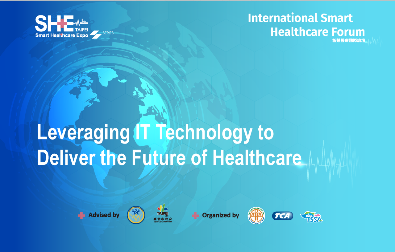 2020 International Smart Healthcare Forum (IV)