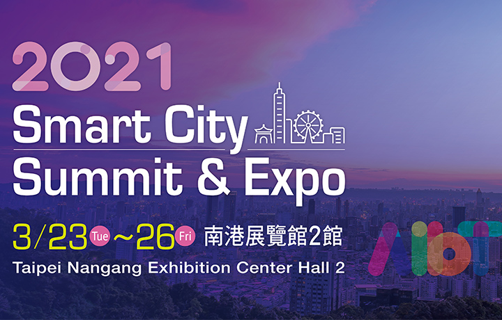 Register for 2021 Smart City Summit & Expo