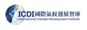 INTERNATIONAL CLIMATE DEVELOPMENT INSTITUTE