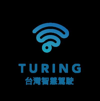 Turing Drive Inc.