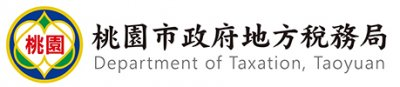 Department of Taxation, Taoyuan City