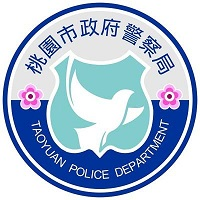 Taoyuan Police Department