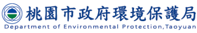 Department of Environmental Protection, Taoyuan City, Taiwan