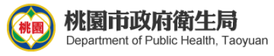 Department of Public Health,Taoyuan City