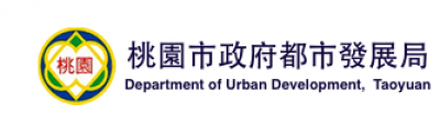 Department of Urban Development, Taoyuan City