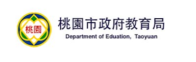 Department of Education, Taoyuan City