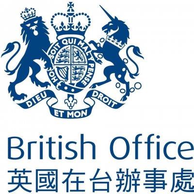 British Office