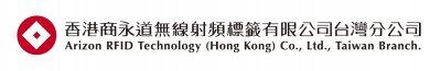 Arizon RFID Technology (Hong Kong) Co., Ltd., Taiwan Branch