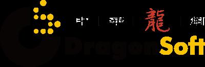 DragonSoft Security Associates. Inc.