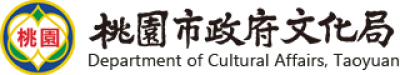 Bureau of Cultural Affairs, Taoyuan City Government